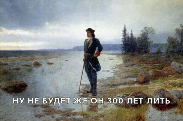 1496264976152748251
