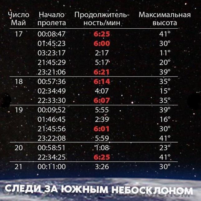 18.05.2020 195344.bmp-001